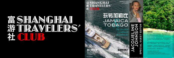 Shanghai Traveler's Club
